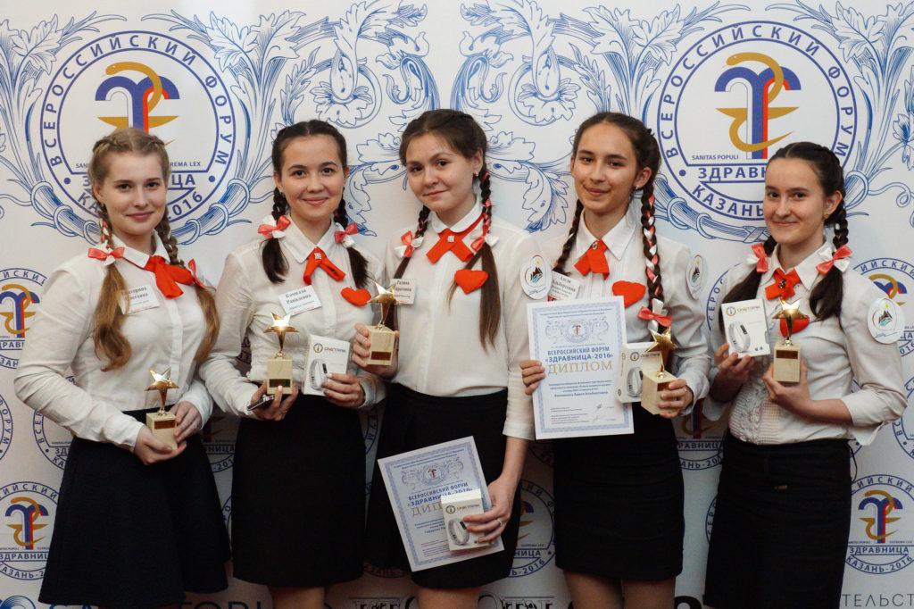 Команда победителей «Школы юного курортолога»