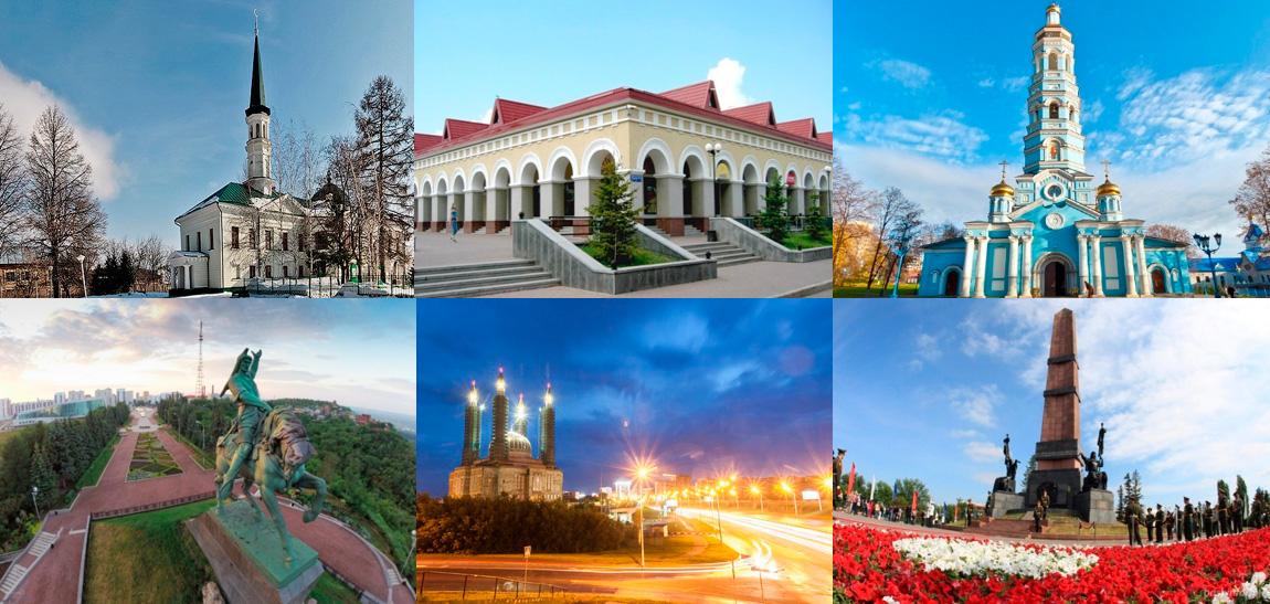 """Обзорная экскурсия по городу Уфа """"Уфимская мозаика"""""""