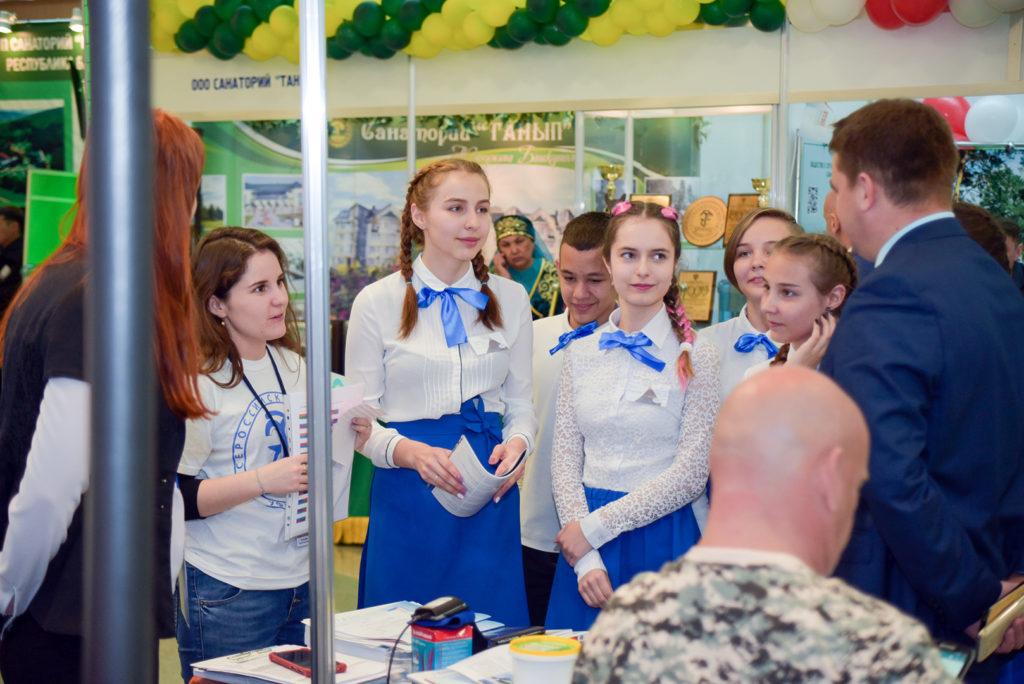 "Квест, команда ""Сопка"" МБОУ Школы № 108"