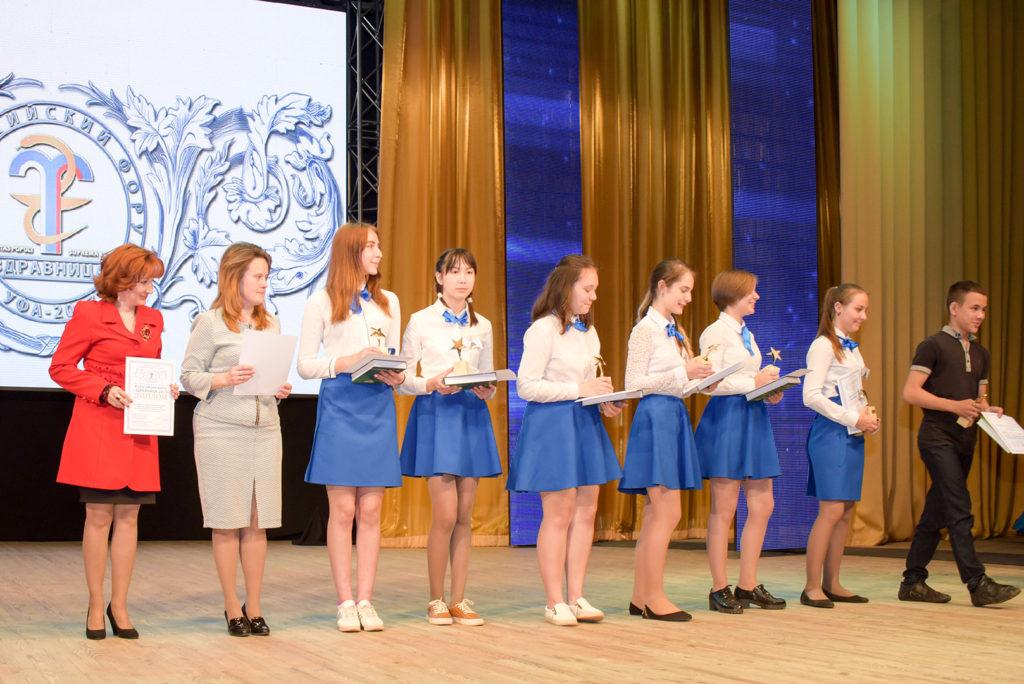 Кураторы от школ и команда победитель из школы МБОУ № 108