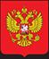 Федеральное Собрание Российской Федерации