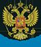 Федеральное агентство Ростуризм