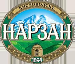 АО «Нарзан» — спонсор по поставке воды на все мероприятия Форума «Здравница-2018»